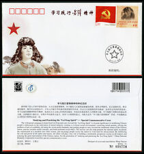 """CHINA 2012 PFTN-72 Studying and Practicing the """"Lei Feng Spirit"""" CC/FDC"""