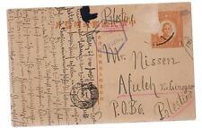 WW 2 Shanghai China Ghetto Postal Stationery Card Cover to Palestine