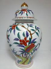 """Vintage Andrea By Sadek Japan 14"""" Asian Floral Design Ginger Jar Vase #9918"""