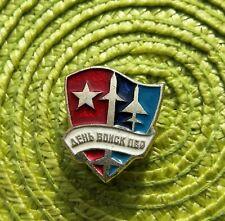 Rare Vintage Soviet Union Sputnik Earth Satellite Era Space Souvenir Pin Badge