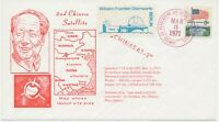 CHINA / USA 1971 2nd CHINESE SATELLITE red postmark CA VANDENBERG AIR FORCE USPO