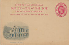 CAPE OF GOOD HOPE:1898 One Penny Postal Stationery card-Town House H&G15a mint