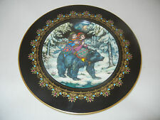 Heinrich Fairy Tales from the Old Russia S.1 Motif 1 Tsar Bear (Item no. 7)