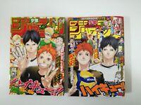 Haikyuu!! Shonen Jump 2020 Vols 32 & 16 w/POSTER Stickers FREE TRACKED SHIPPING