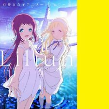 Lilium Ishii Yuriko Animation Art works japanese anime shirobako etc artist
