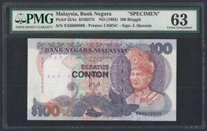 Malaysia SPECIMEN 100 Ringgit 1992 UNC (Pick 32As) PMG-63