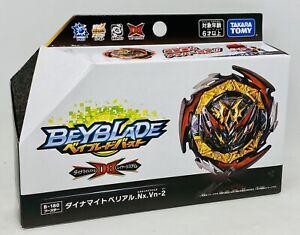 Genuine Takara Tomy Beyblade BURST DB Booster B-180 Dynamite Belial.Nx.Vn-2 AUS