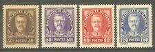 "MONACO STAMP TIMBRE N° 115/18 "" PRINCE LOUIS II, 4 VALEURS 1933 "" NEUFS xx SUP"