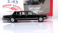 Scale car 1:43, ZIL-41047 autolegends of USSR