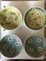 COLLECTABLE CHINESE MINI PLATES OR BOWLS LOT OF 4