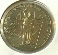 One Ruble Coin Thirty Years of Victory in the Great Patriotic War USSR 1975