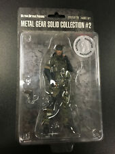 """Metal Gear Solid Collection #2 Naked Snake """"Tiger Camo"""" Action Figure"""