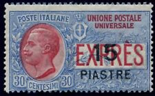 ITALY CONSTANTINOPLE ITALIA COSTANTINOPOLI 1908 EXPRESS 15 p. (Sass. Ex 1) MH *