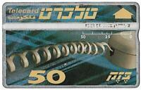 ISRAEL BEZEQ BEZEK PHONE CARD TELECARD 50 UNITS RARE