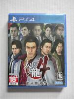 Yakuza 4 Remastered Ryu Ga Gotoku IV SEGA Sony PlayStation PS4 Chinese Sealed