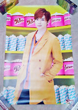 Matsumoto Jun Poster – ARASHI Popcorn Tour Goods JPop Johnny's