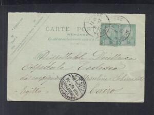Frankreich France Tunisie Antwort-Karte 1910 nach Ägypten Egypt