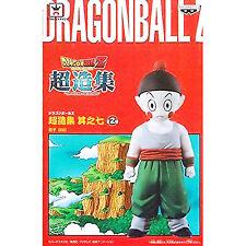Banpresto Dragon Ball Z Chozousyu Collection Volume 7 Chaoz Figure NEW Toys