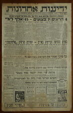 Lehi Robbery Of Barclays Bank Newspaper Yediot Aharonot Palestine 9.26.1947