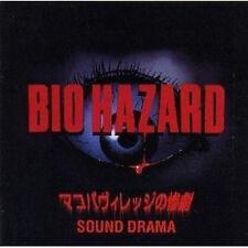 BIOHAZARD GAME SOUNDTRACK Japanese CD BIO HAZARD 1997
