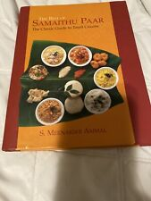 BEST OF SAMAITHU PAAR: CLASSIC GUIDE TO TAMIL CUISINE By S.meenakshi Ammal *VG+*