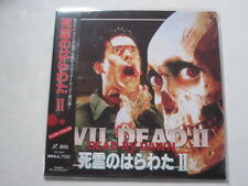 EVIL DEAD 2-DEAD BY DAWN Sam Raimi Bruce Campbell JAPAN Laser Disc LD w/ OBI new