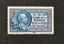 Timbre MAROC / MOROCCO Stamp (Colonie) YT Aériens n°40 n* (Col3)