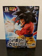 Dragon Ball Gt Kamename Wave Super Saiyan Son Goku Gokou Figure