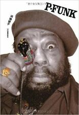 """""""P-FUNK""""~ALL ABOUT GUIDE JAPAN BOOK  GEORGE CLINTON   BOOTSY COLLINS"""