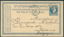 Greece 1894 postal card 10 lepta Blue Kalamata to Belgium