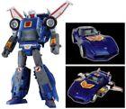 Takara Transformers Masterpiece MP-25 Tracks Stingray C3 Car Action Figures Toy