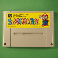 Super Mario Collection / All Stars (Nintendo Super Famicom SNES SFC, 1993) Japan