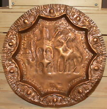 Vintage Islamic landscape hand made copper wall hanging plate
