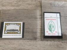 (2) Vintage Guam Guard Mail Stamps 10 Cents. Mint. Unused.