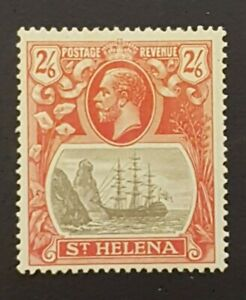 """St Helena SG109 Variety """"Slight Ripped"""" Flag MH/HR"""