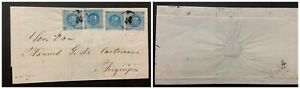 O)  1861 PERU, COAT OF ARMS SCT 9 1 dinero pale blue, THIRD SETTING, TWO HORIZON