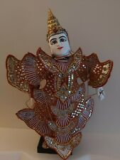 "Thai ORIENTAL CARVED WOODEN PUPPET Large 17"" GOLD SEQUIN - free post"