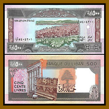 500 Livres Beirut // Roman temple Jupiter Lebanon P68 $3+ CV! Large Beauty