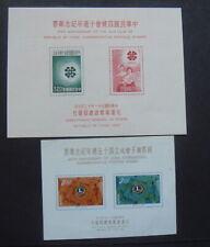 Taiwan (Republic of China) 1962 Lions club/4-H Clubs Mnh mint S.Sheets