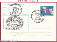 ITALIA MAXIMUM MAXI CARD POSTALE FIERA CAVALLI FIERACAVALLI VERONA 1988 B204