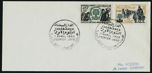 Morocco 36-7 on FDC - World Refugee Year