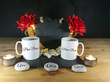 Mum dad mummy daddy Mama Bear Papa Bear Novelty gift mug set of 2
