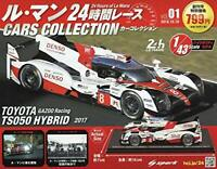 Japanese Magazine Le Mans 24-hour race car collection (1) 2018 10 years / 1