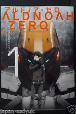 JAPAN Takako Shimura: Aldnoah.Zero TV Anime Official Guide Book vol.1