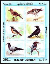 Jordanien Jordan 1988 ** Bl.58 Vögel Birds taube Dove