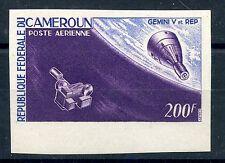 STAMP / TIMBRE DU CAMEROUN POSTE AERIENNE N° 72 ** NON DENTELE / ESPACE