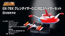 (P) BANDAI SOUL OF CHOGOKIN GX-76X UFO ROBOT GRENDIZER D. C. SPAZER SET