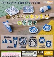 GSC raccoon and fox chopstick rest Gashapon 5 set Chopstick rest capsule toys