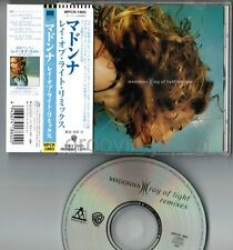 "MADONNA Ray of Light Remixes JAPAN 4-track 5"" MAXI CD WPCR-1860 w/OBI Free S&H"