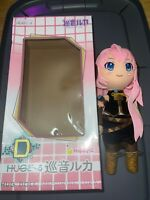 AUTHENTIC Vocaloid Hatsune Miku Japan Anime Import Plush Doll Boxed Deluxe Luka